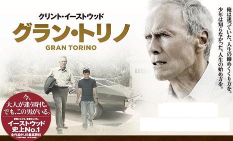 http://takaraduka.c.blog.so-net.ne.jp/_images/blog/_353/takaraduka/E382B0E383A9E383B3E38388E383AAE3838E.JPG?c=a1